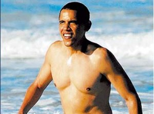 According to Sharia Law, Obama removes his chest hair.
