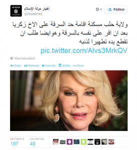 ISIS-CLAIMS-JOAN-RIVERS-DEATH
